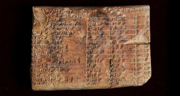 Pythagore était un cancre à côté des Babyloniens — Mathématiques