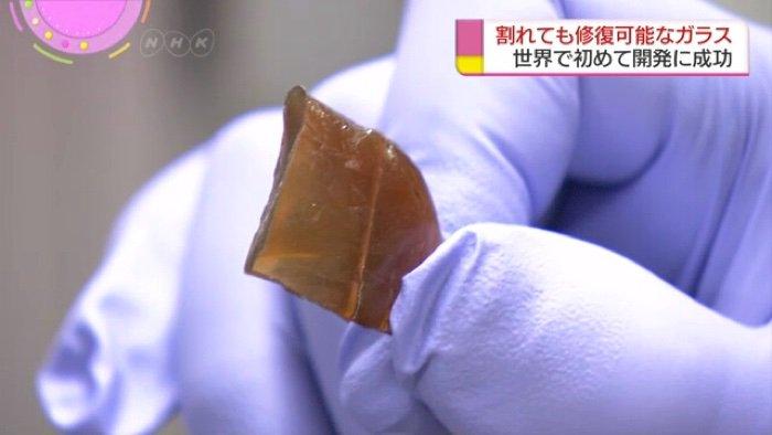 verre se reparant chercheurs japonais