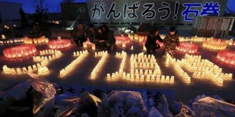 fukushima catastrophe memorial nucléaire énergie tsunami