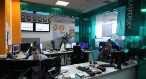 kaspersky employés bureaux logiciel espionnage cyberespionnage projet sauron