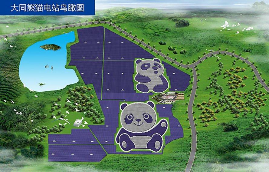 centrale solaire panda géant chine