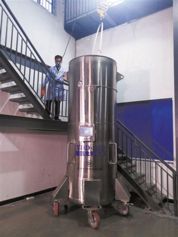 cryogenisation cryogenie femme chine