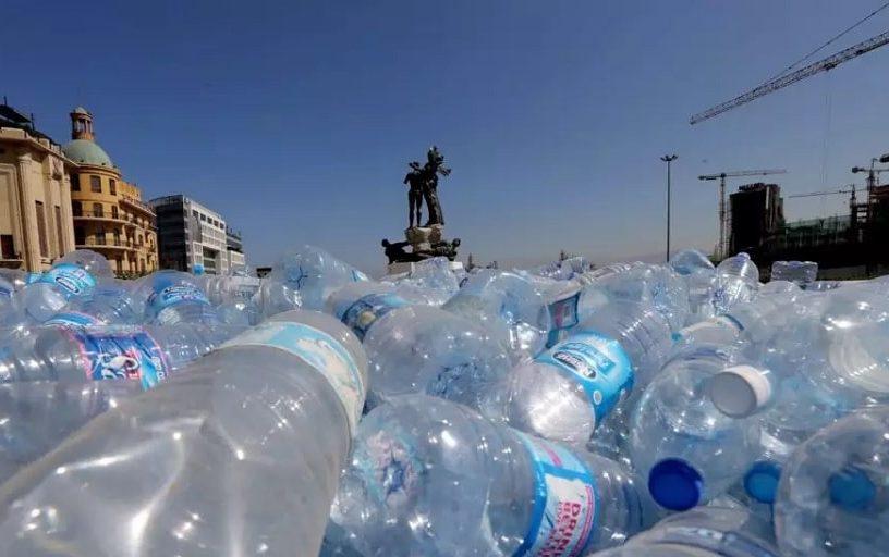 plastique enzyme