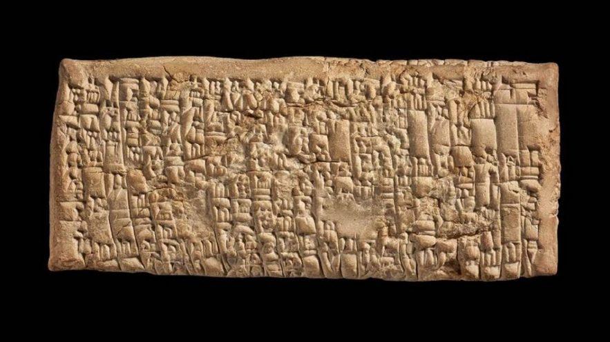akkadien tablette argile reclammation lettre mesopotamie