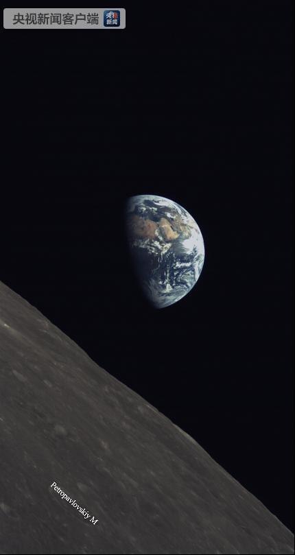 lever de terre lune cnsa