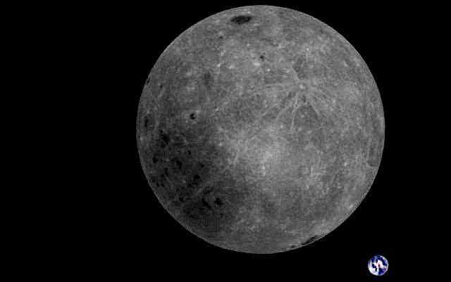 lune face cachee et terre
