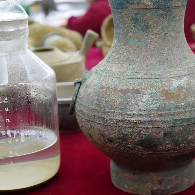 elixir immortalite chine