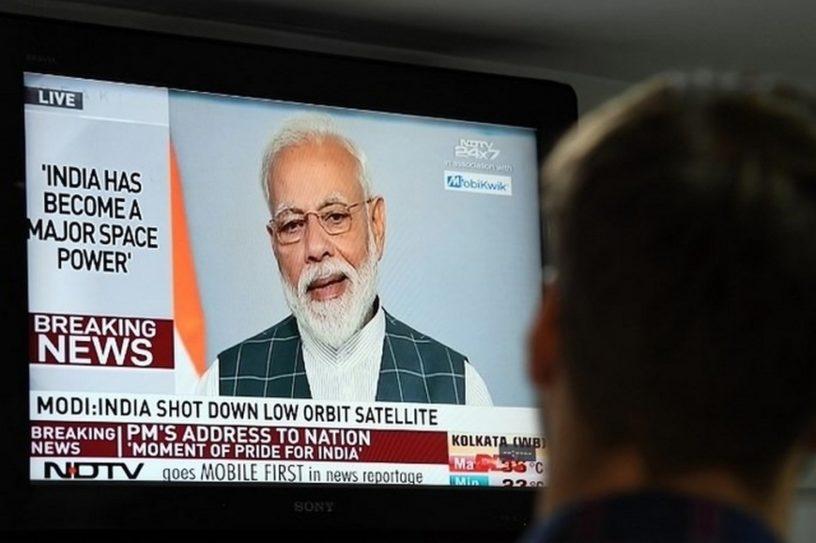 inde satellite destruction