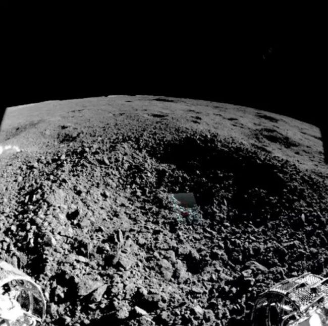 substance etrange cratere lunaire face cachee nouvelle image