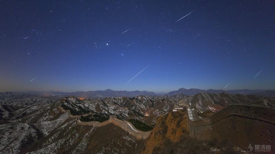 quadrantides meteores meteorites etoiles filantes muraille chine