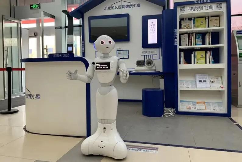 accueil robot