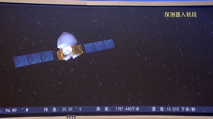 long march 5 chine nasa sonde mars planete rouge