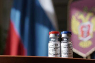 vaccin russie