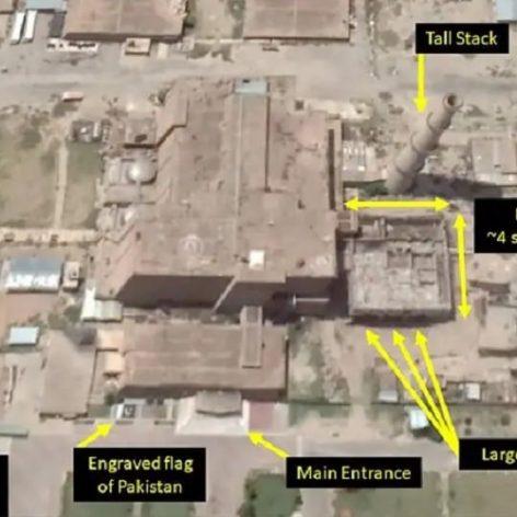google earth revele possible usine armement nucleaire pakistan