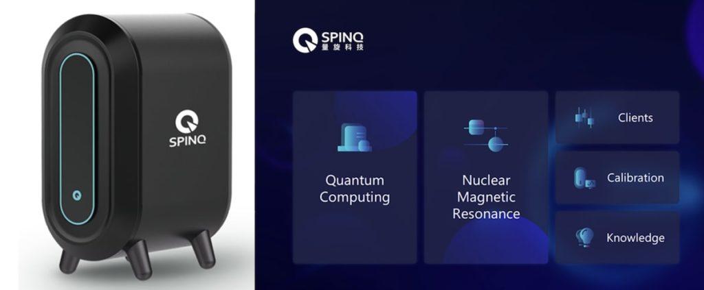 ordinateur quantique bureau gemini interface spinquasar