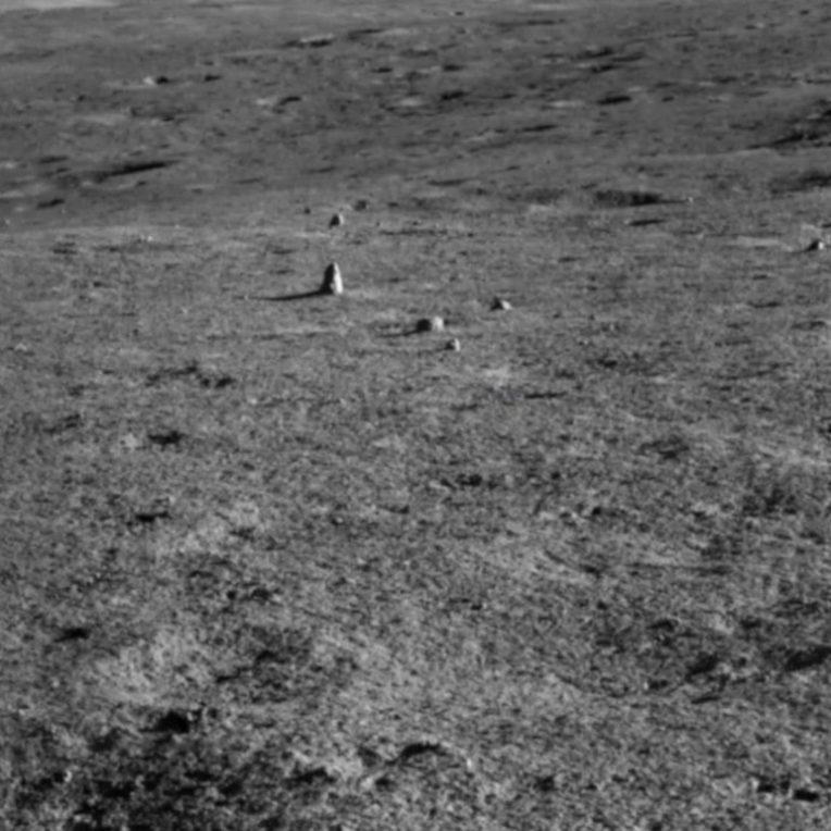 roche étrange lune Yutu