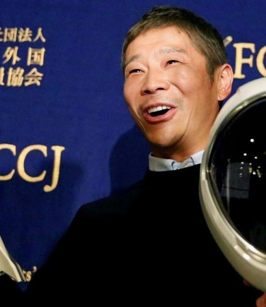 milliardaire japonais Yusaku Maezawa emmenera huit internautes autour lune