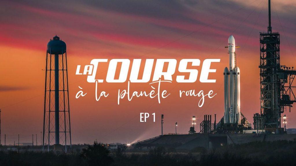 course planete rouge documentaire espace