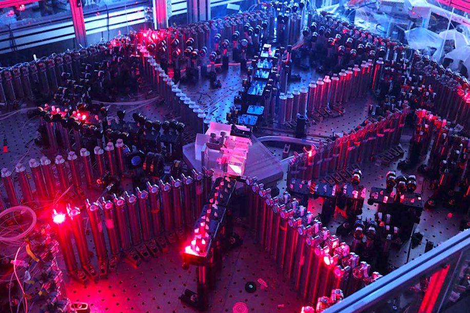 ordinateur quantique zuchongzhi bat google