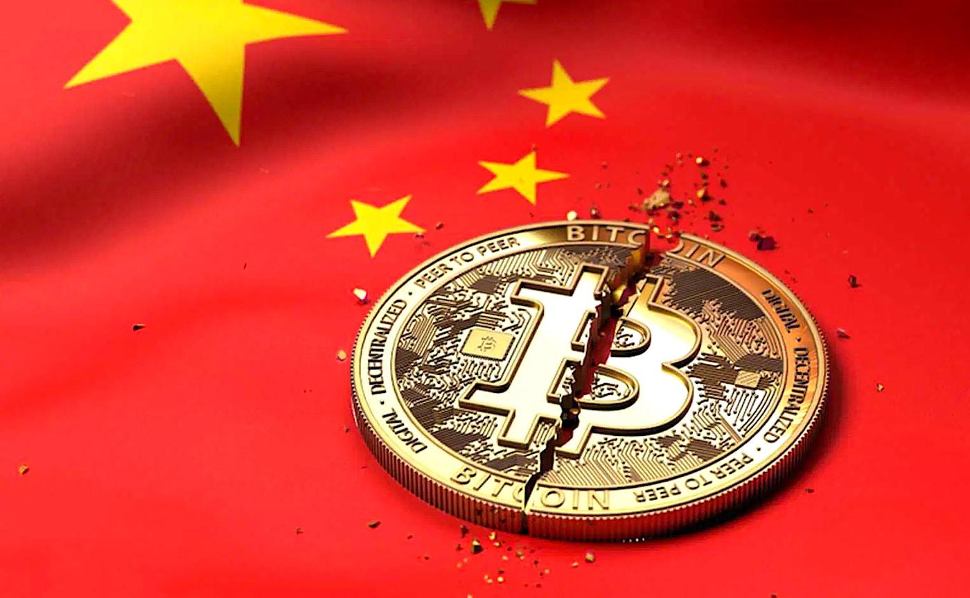 La Chine rend illégales les transactions de cryptomonnaies, le cours du Bitcoin chute brutalement